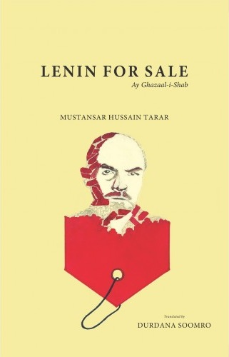 Lenin For Sale