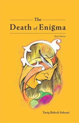 The Death of Enigma